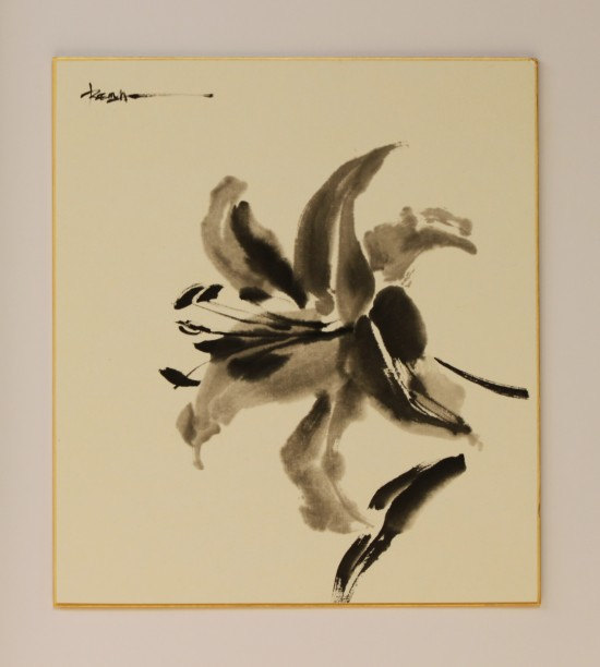 550x612 Ink Drawing Japanese Ink Art Flower Drawing Lily Drawing