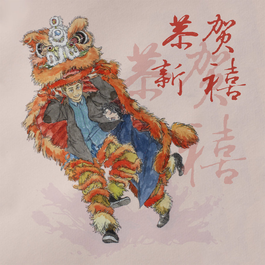 894x894 Chinese New Year Lion Dance By Tio Trile