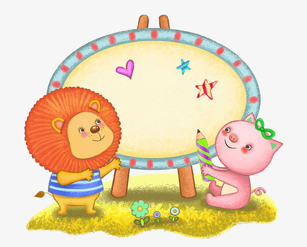 600x483 Lion And Drawing Board, Lion, Drawing Board, Grassland Png Image