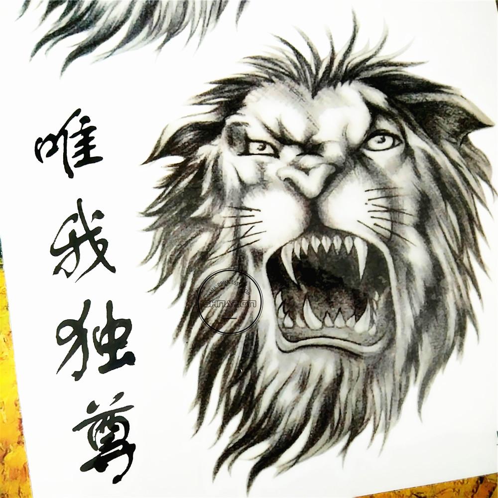 1000x1000 Nu Taty Invincible Lion Growl Temporary Tattoo Body Art Flash