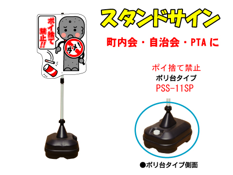 480x360 C Cone Rakuten Global Market Labeled Polystand Type (Jumping