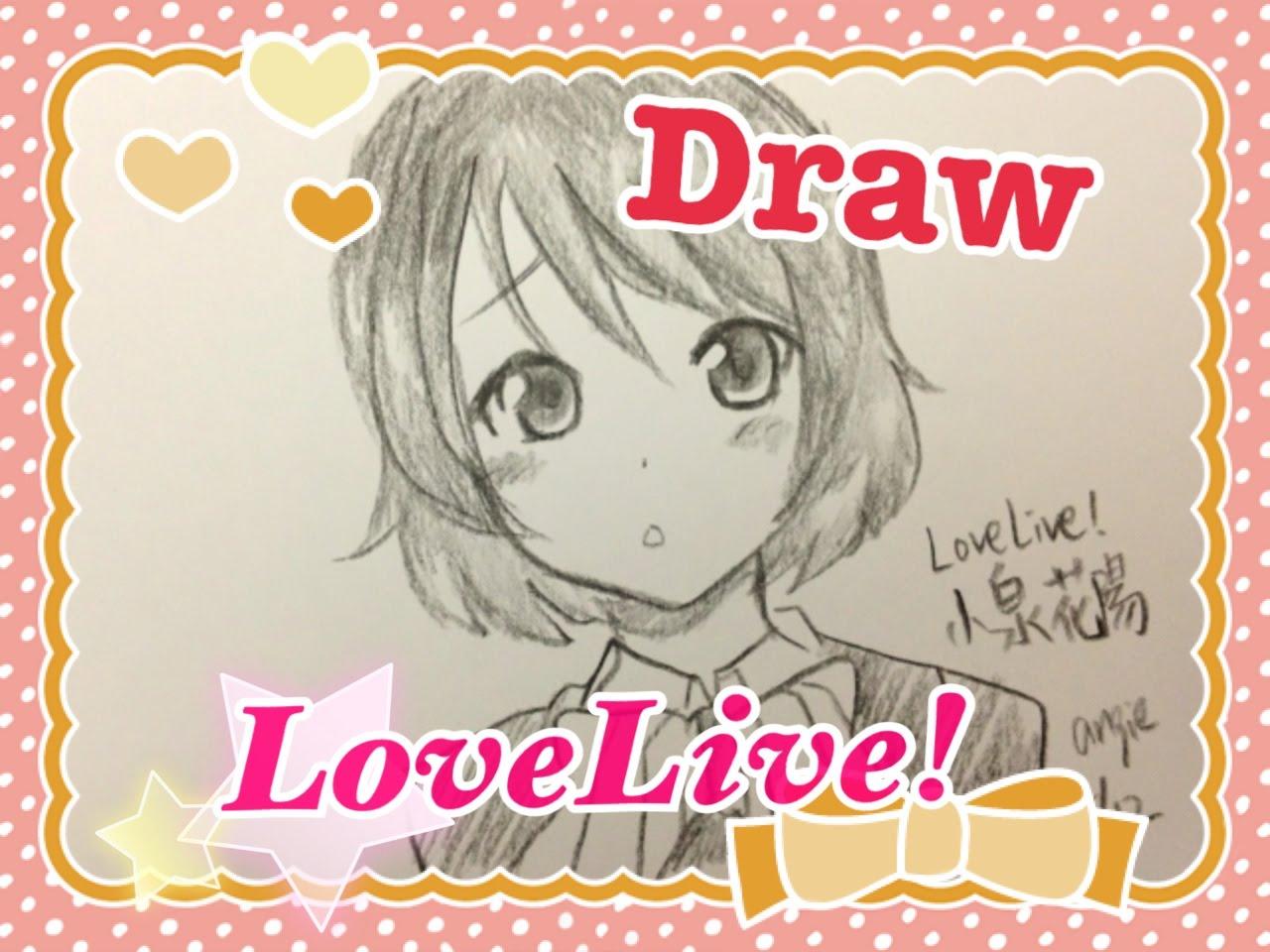 1280x960 Hanayo Koizumi Anime Girl From Love Live