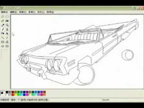 480x360 Howto Draw A Lowrider In Ms Paint