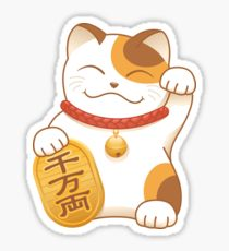 210x230 Lucky Cat Drawing Stickers Redbubble