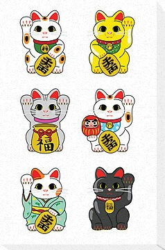 238x360 Pin By Lyla Gray On Play Maneki Neko, Neko And Skin Art