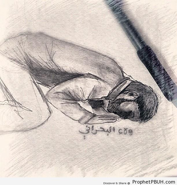 612x639 Pencil Drawing Of Praying Man In Sujood Drawings Prophet Pbuh