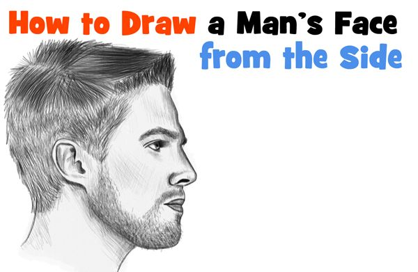 600x391 Today I'Ll Show You How To Draw A Realistic Man's Face