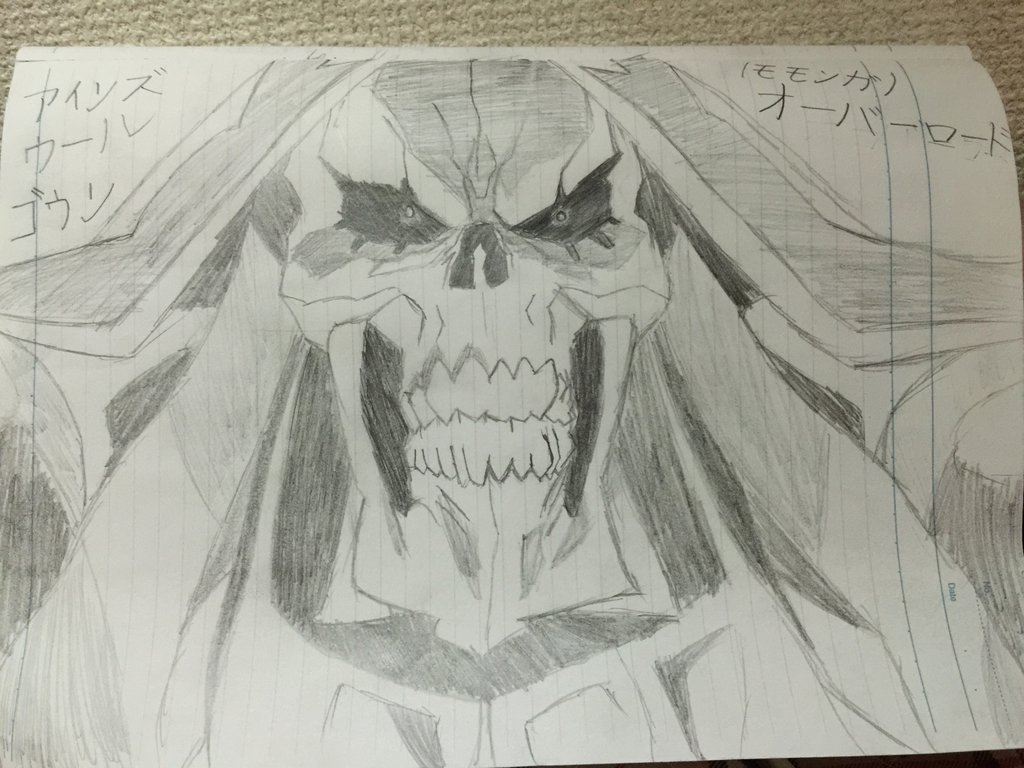 1024x768 Momonga Hand Drawn Fan Art By Killahshiou
