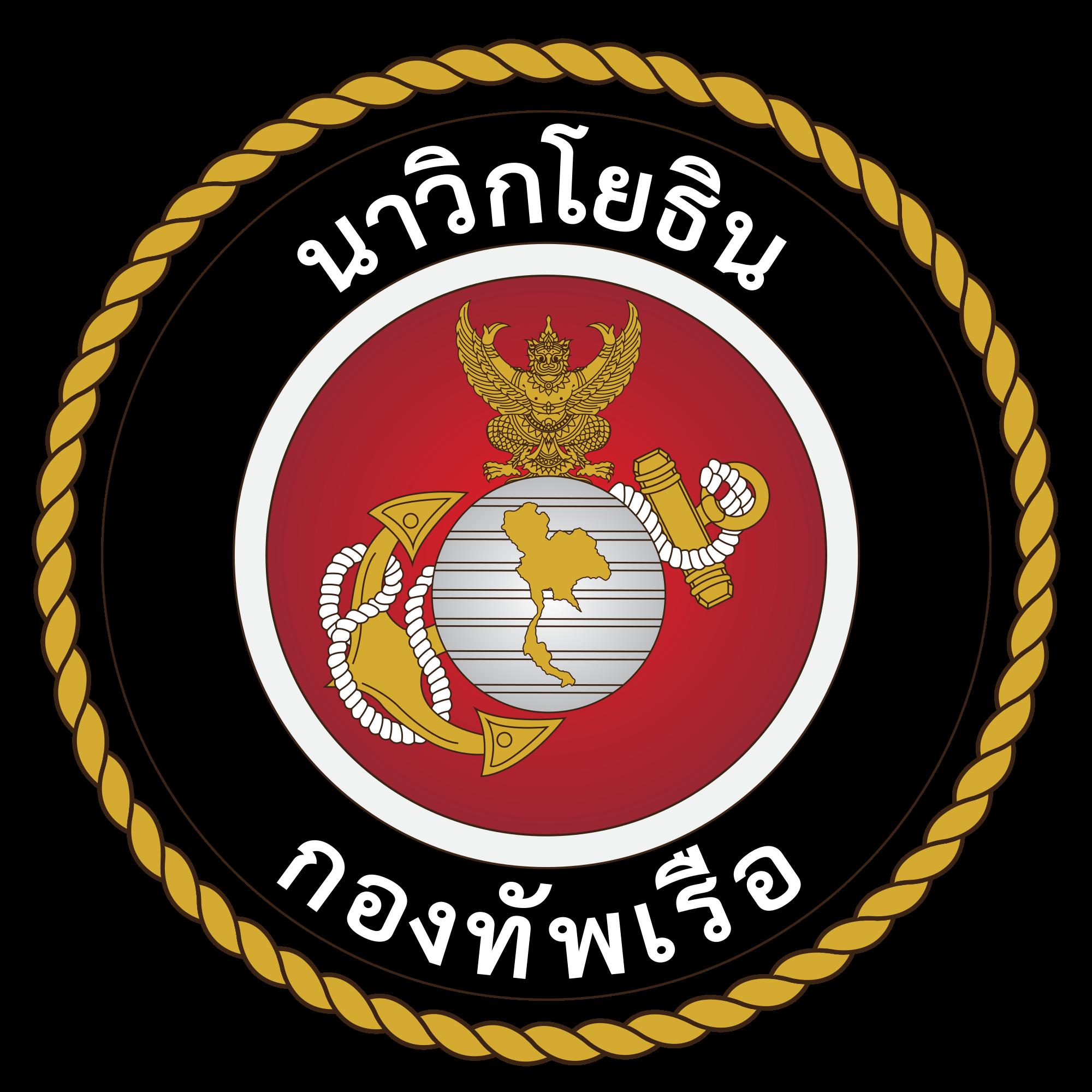 2000x2000 Fileinsignia Of Royal Thai Marine Corps.svg
