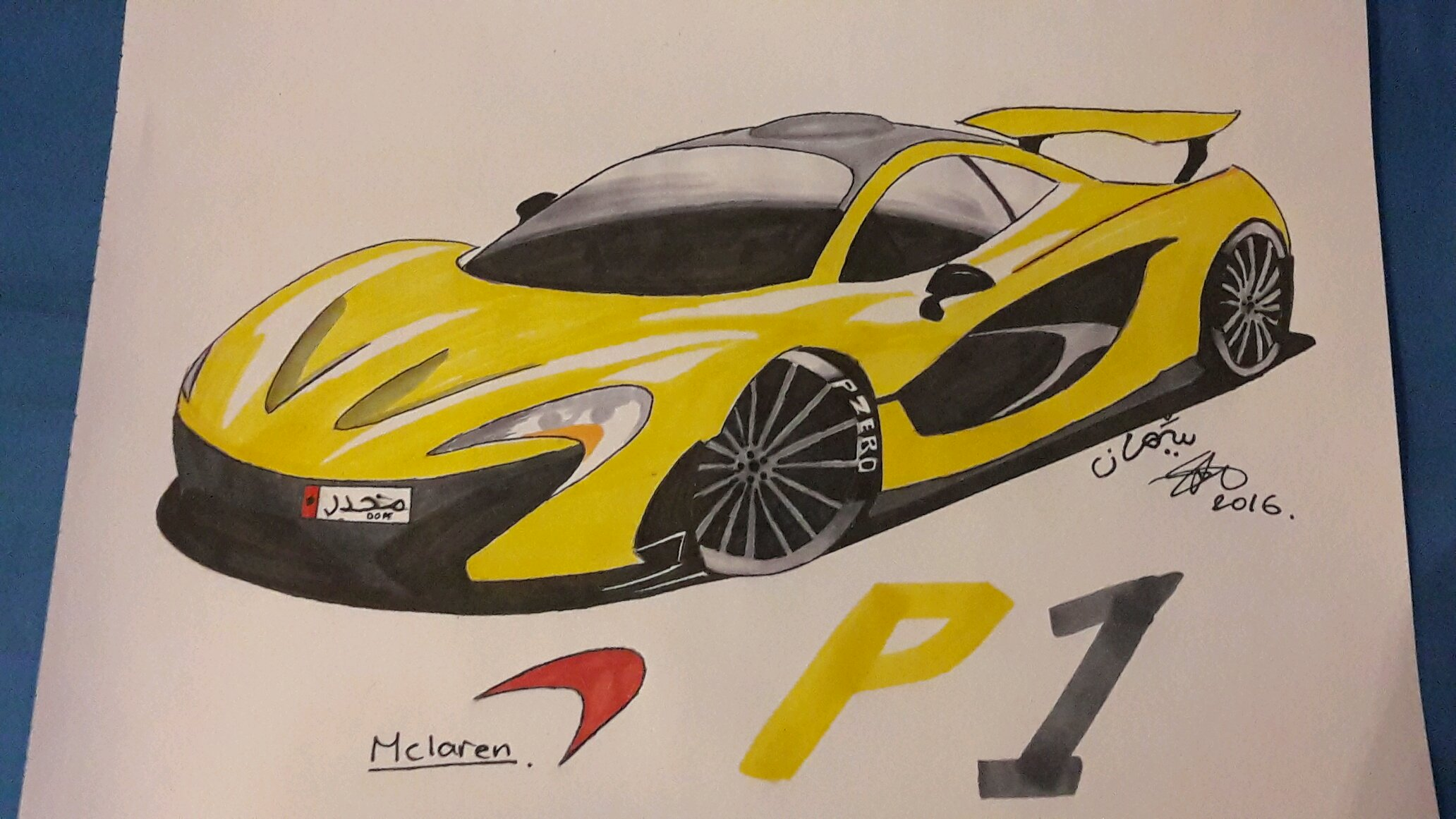 2064x1161 Mclaren P1 Drawing Just Finished