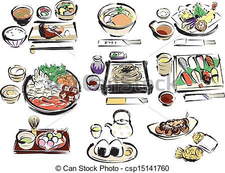 450x345 Japanese Food