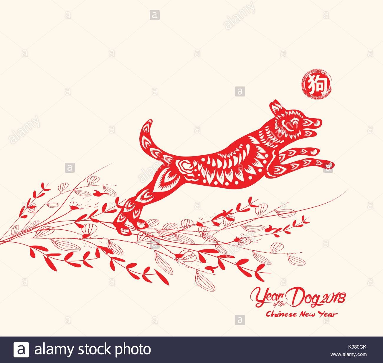 1300x1234 Chinese New Year With Dog In Frame And Floral. Year Of The Dog