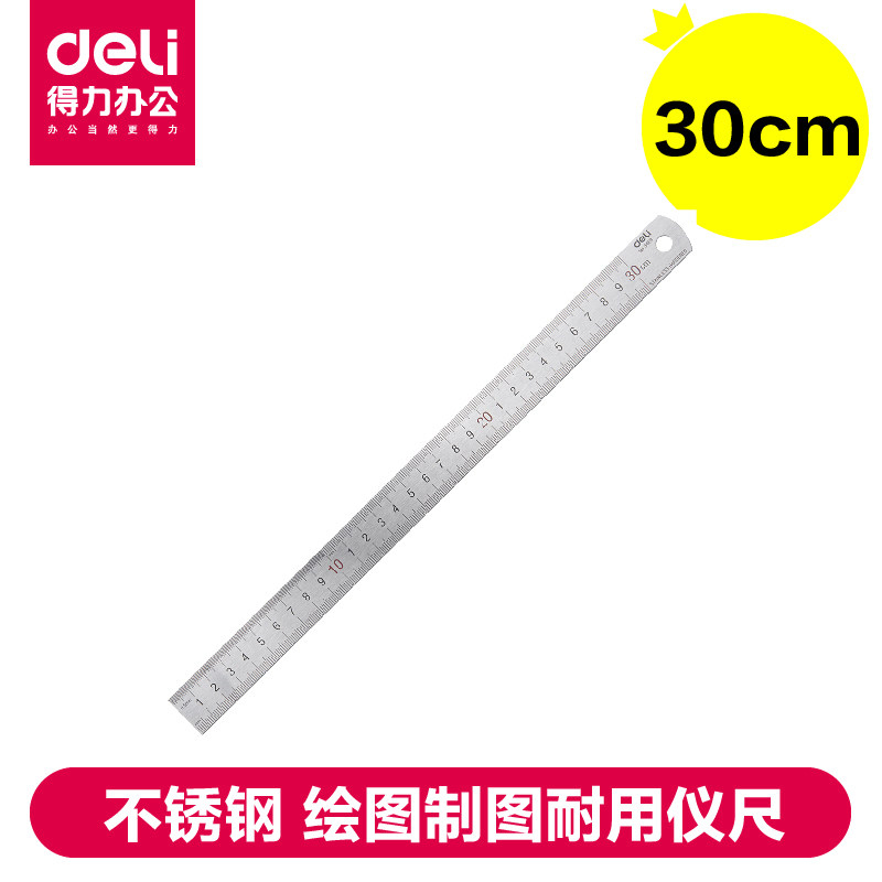 800x800 Usd 5.22] Strong Steel Ruler 8463 Stainless Steel Measuring Tools