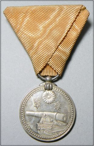 309x480 Dai Nippon Military Antiques Japanese Yellow Medal Of Honor 1887