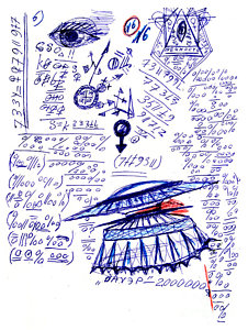 226x300 Text Message Drawings Fine Art America
