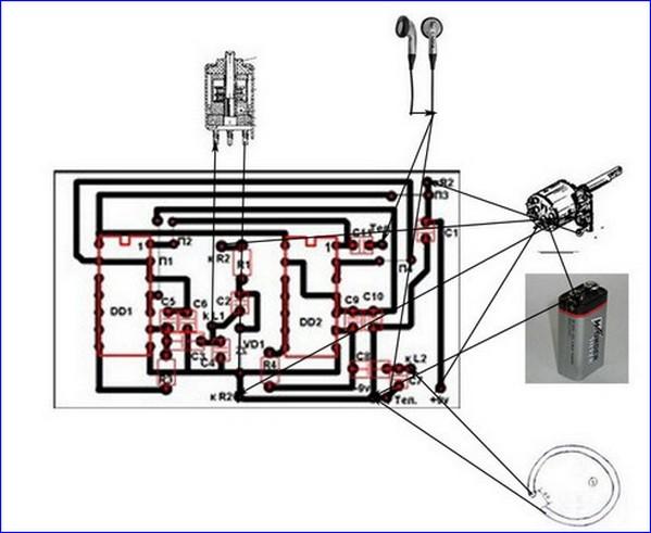 599x491 Metal Detector