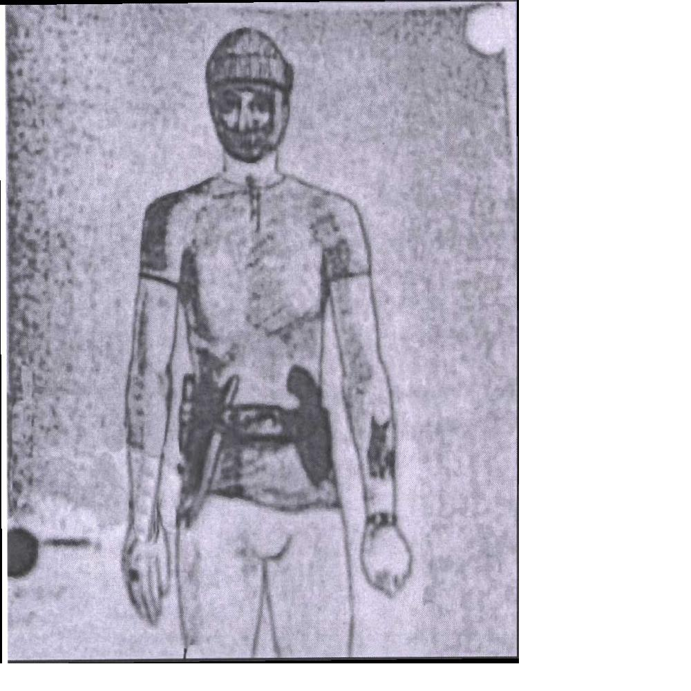 1000x1000 Was Sketch Of The Earons A Military Man The Many