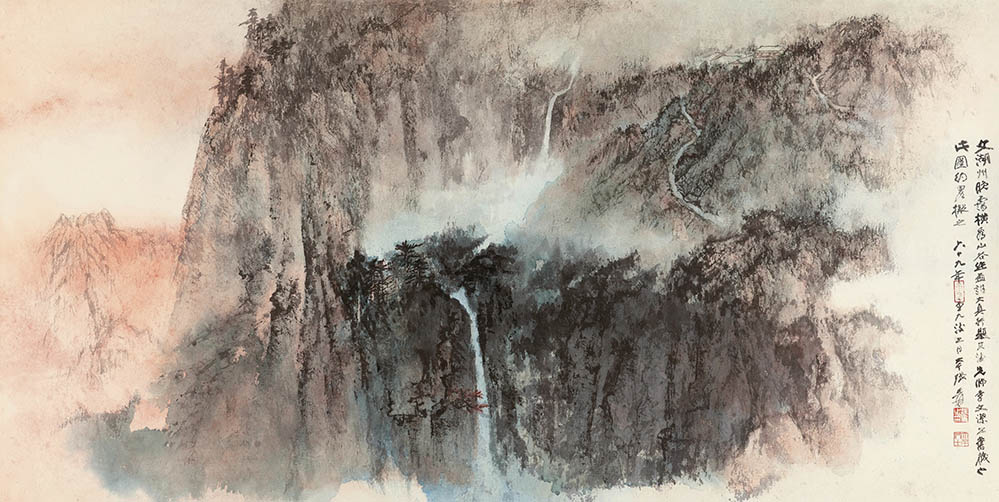 999x502 12 Zhang Daqian, Evening Mist Drawing, 1980 Ink And Color