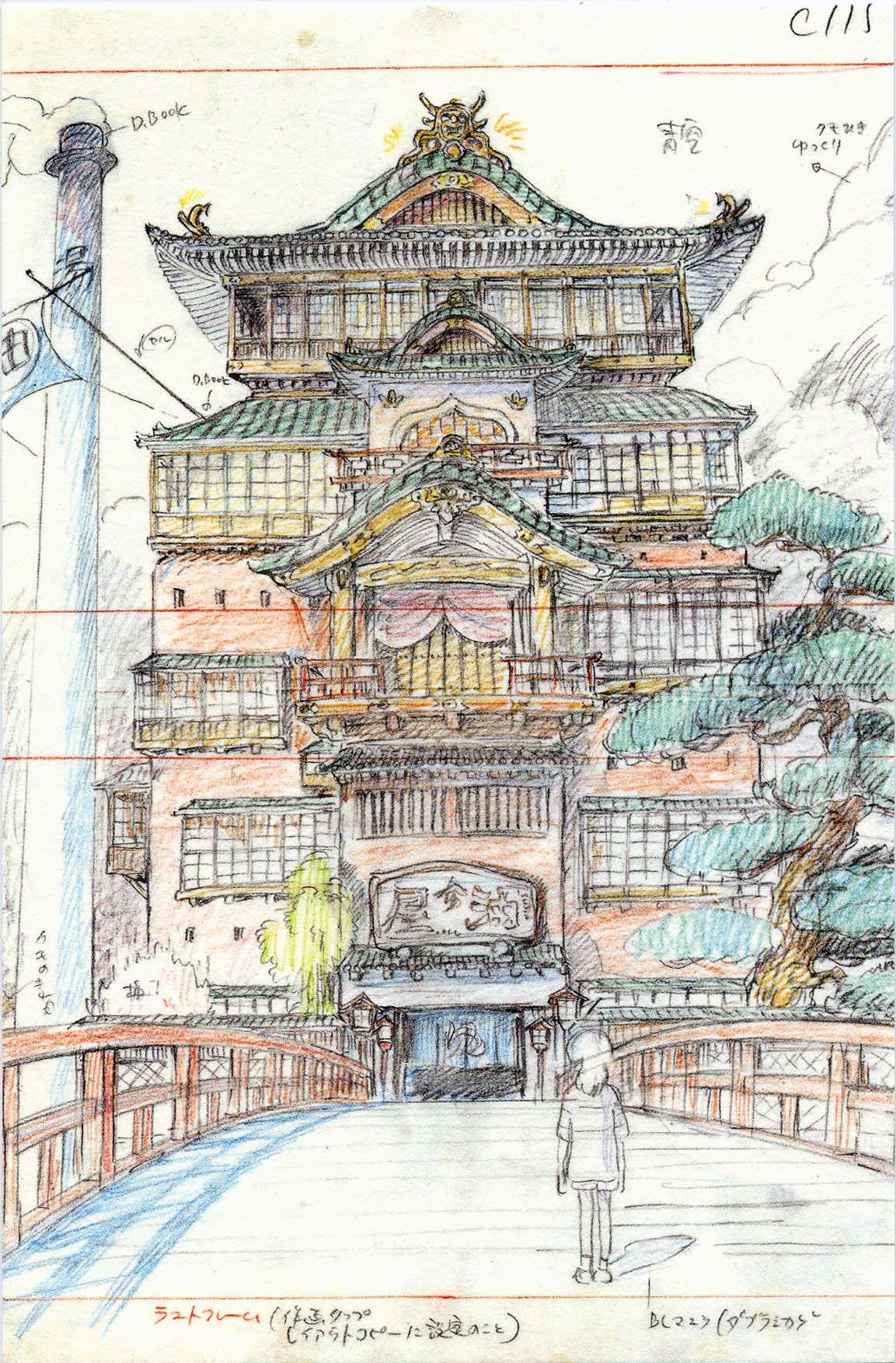 1153x1753 Chihiro And Bathhouse Spirited Away Crazy  Intelligent =art