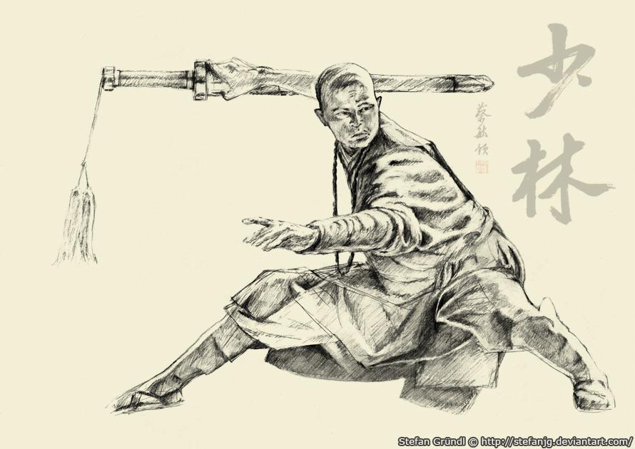 890x630 Shaolin Monk By Stefanjg