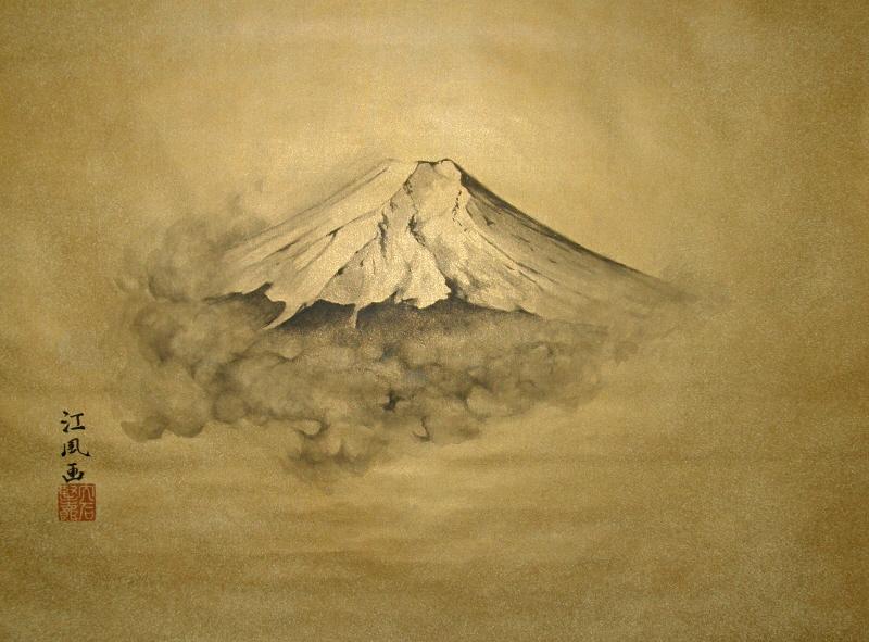 800x591 Mt. Fuji (Fujisan) Japan Fuji, Japanese Painting