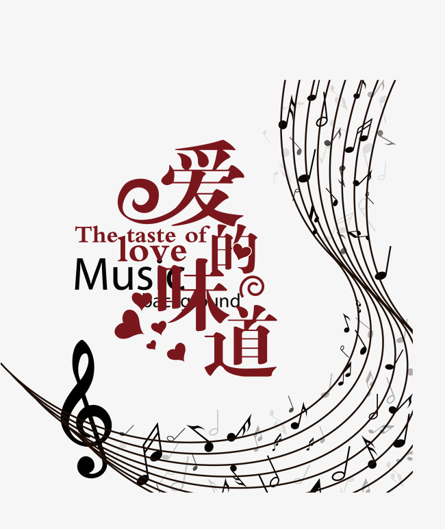 650x772 Beautiful Music Notation, Music, Symbol, Musical Note Png