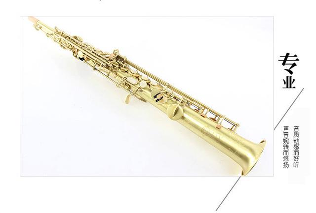 640x433 Selmer B One Piece Tube Soprano Saxophone Musical Instrument