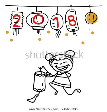 New Year Drawing At GetDrawings