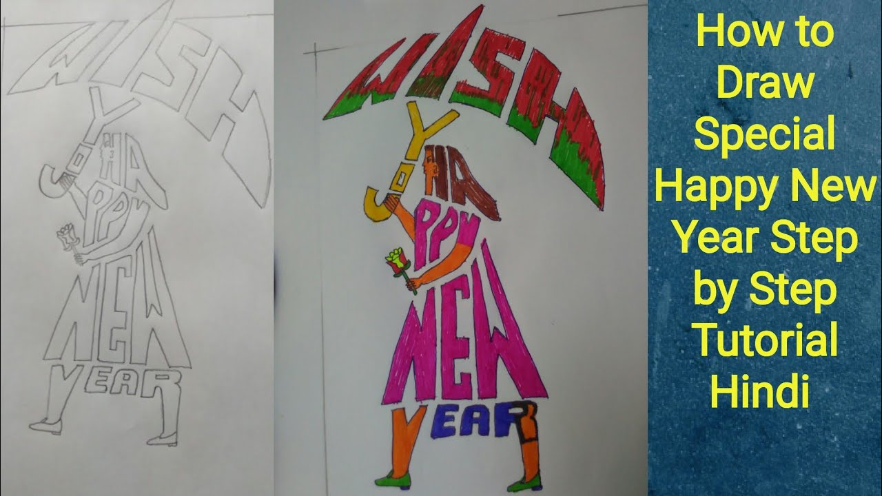 1280x720 How To Draw Happy New Year Wishes Drawing Step By Step Hindi
