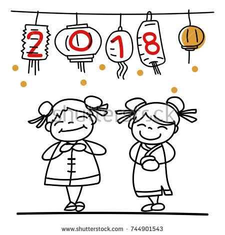 450x470 Cartoon New Year Drawings Merry Christmas Amp Happy New Year 2018
