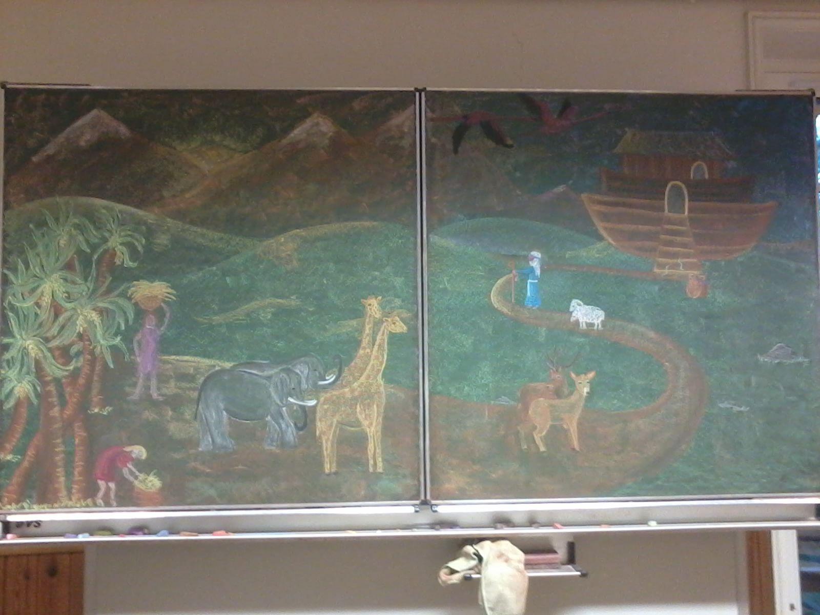 1600x1200 Waldorf Third Grade Noah's Ark Drawing C3