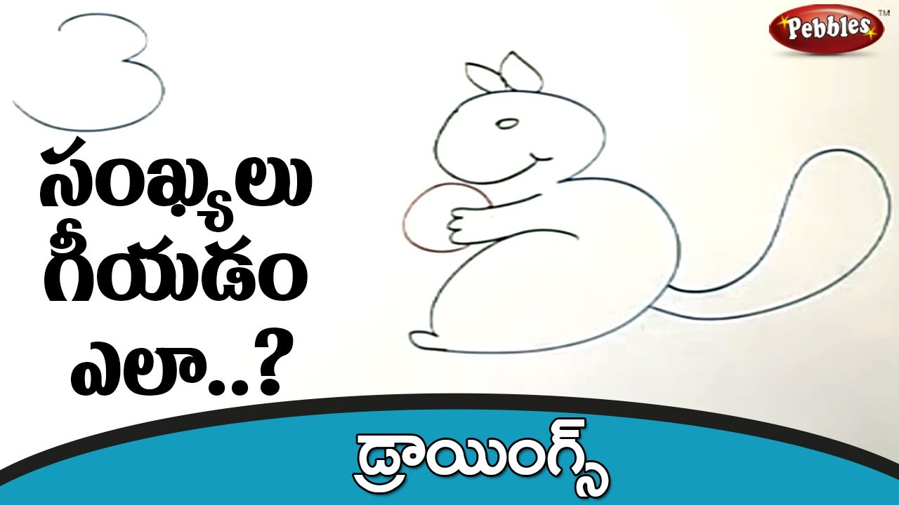 The best free Telugu drawing images  Download from 17 free drawings