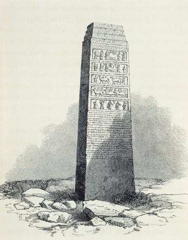 366x468 Obelisk In Nimrud, Iraq, Drawing Taken From Illustrations