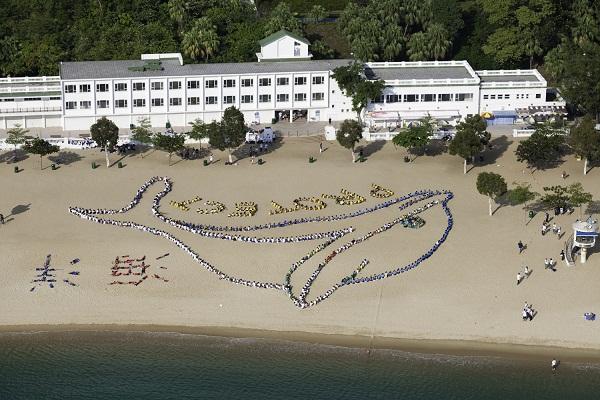 600x400 Kids Ocean Day Hong Kong
