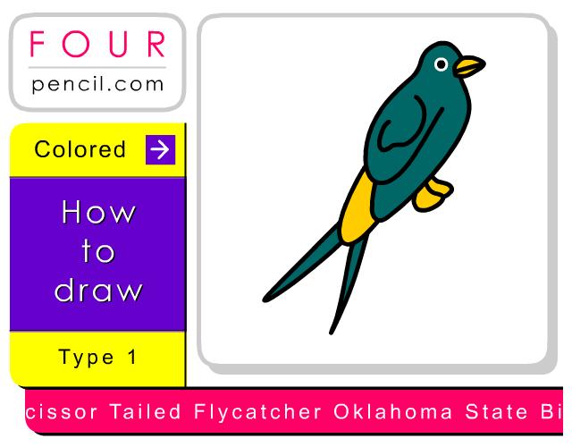 640x500 How To Draw Scissor Tailed Flycatcher Oklahoma State Bird Step By