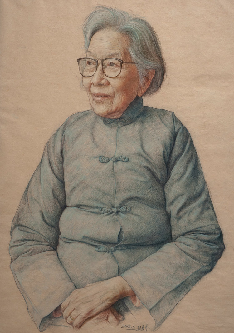 750x1066 Portrait Of Old Woman By William690c