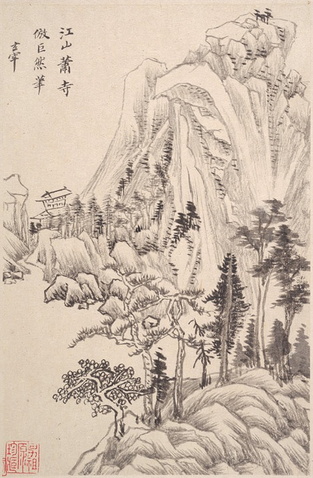 450x686 34 Best Ancient China Ming Dynasty (1368 1644) Images