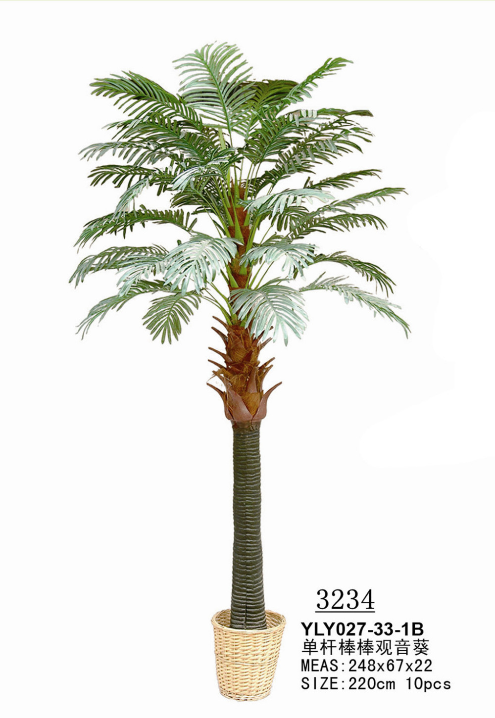 1000x1451 2m 3 Stems Fake King Areca Palm Tree With Bark