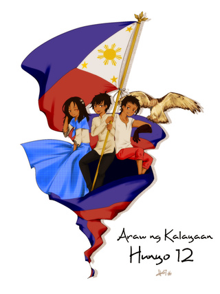 320x427 Philippine Drawings On Paigeeworld. Pictures Of Philippine