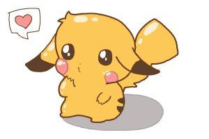 300x200 How To Draw A Chibi Pikachu