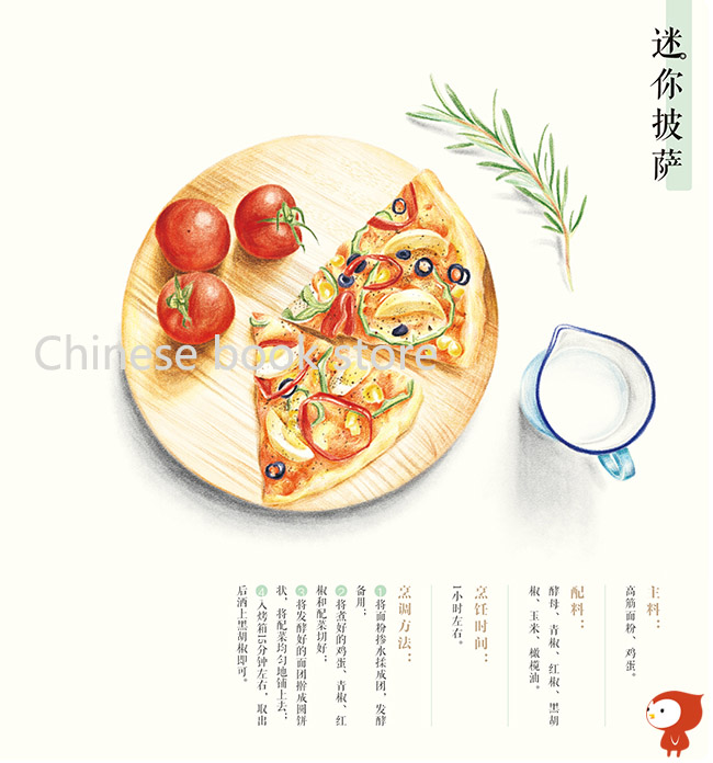 650x696 Booculchaha Chinese Painting Books Delicious Food Drawing Book