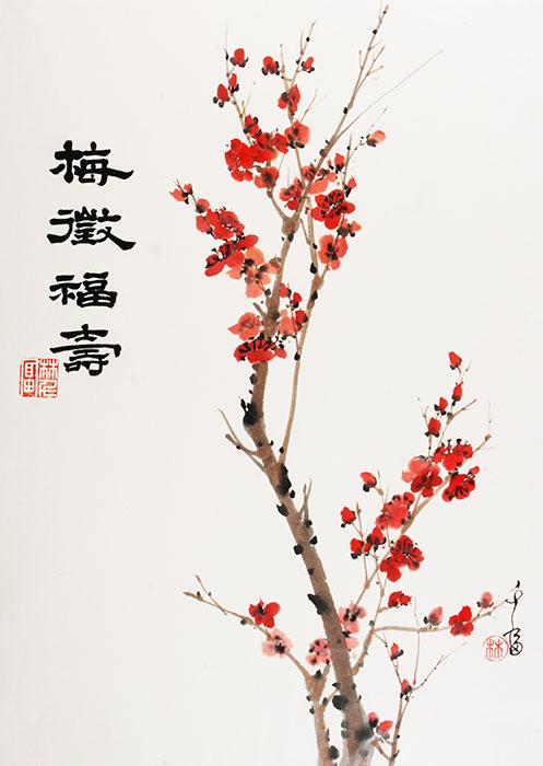 497x700 Grace Lin
