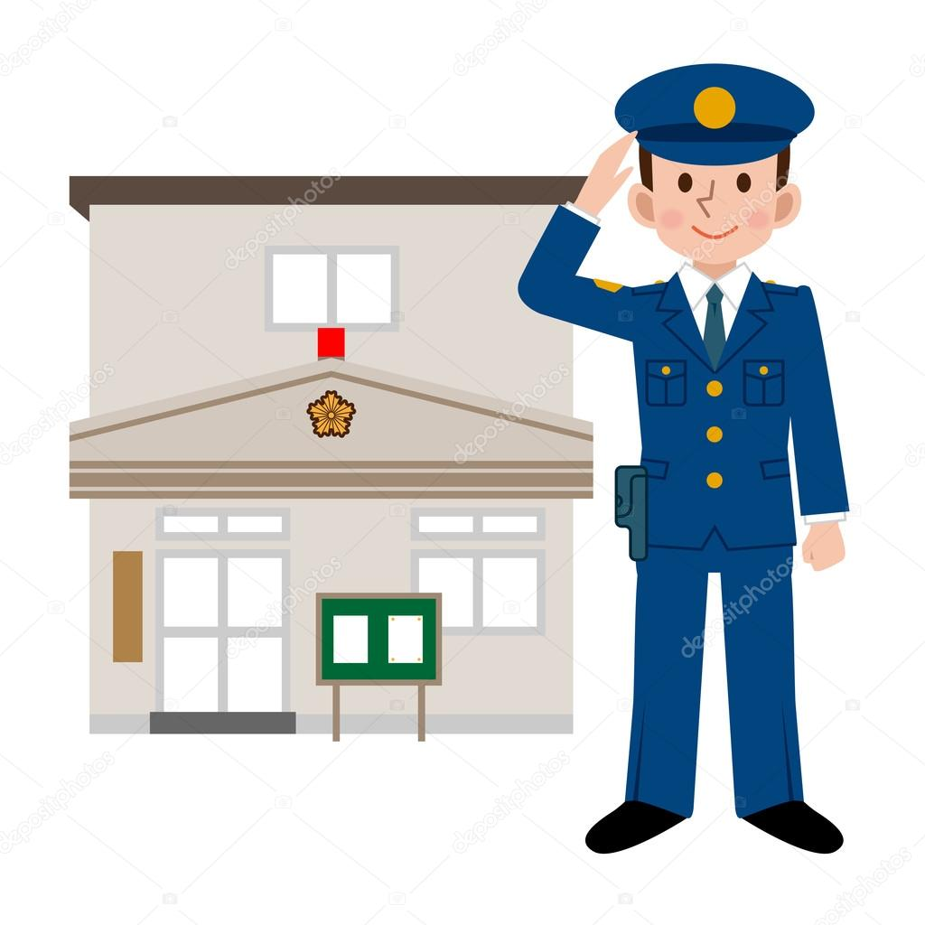 1024x1024 Police Officers And Police Station Stock Vector Ankomando