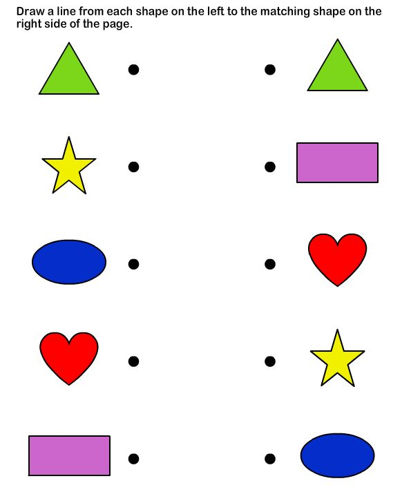 595x725 54 Best Worksheets Images On Day Care, Elementary
