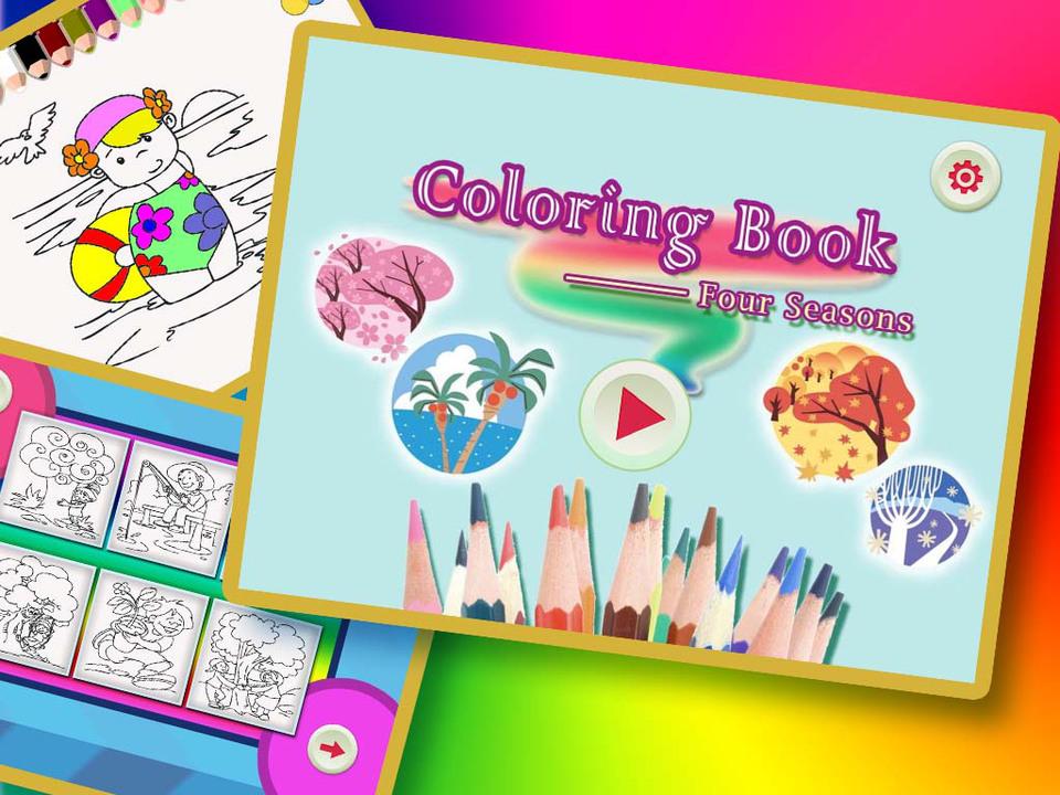 960x720 Children's Coloring Books