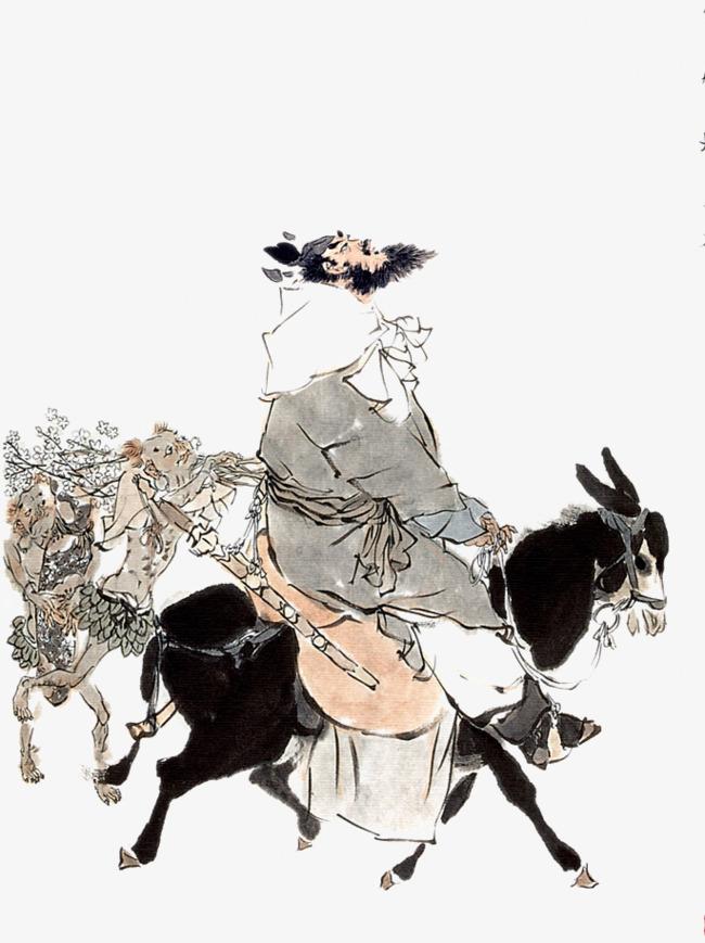 650x869 Taoist Priest, Taoist Figure Painting, Chinese Figure Painting