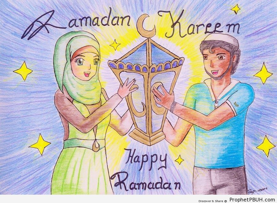 900x658 Ramadan Kareem Greeting On Drawing Of Muslim Husband And Wife