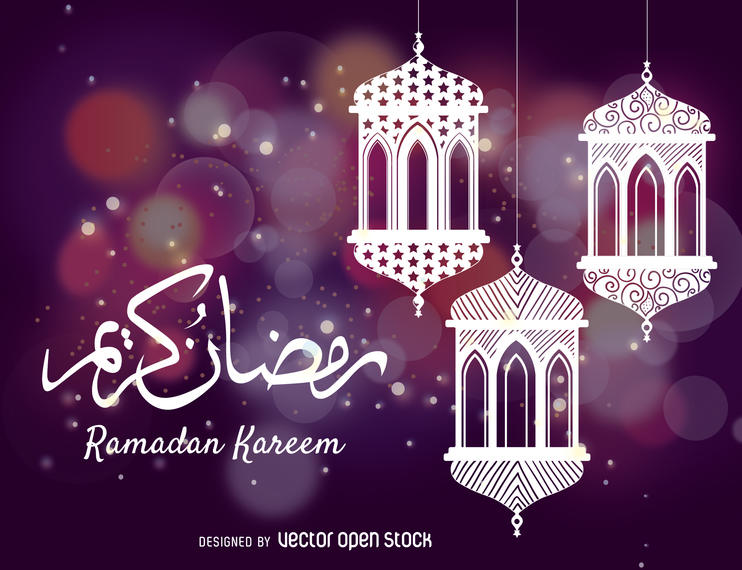 742x570 Ramadan Celebration Drawing