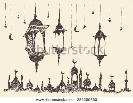450x348 Ramadan Celebration Vintage Engraved Illustration, Hand Drawn
