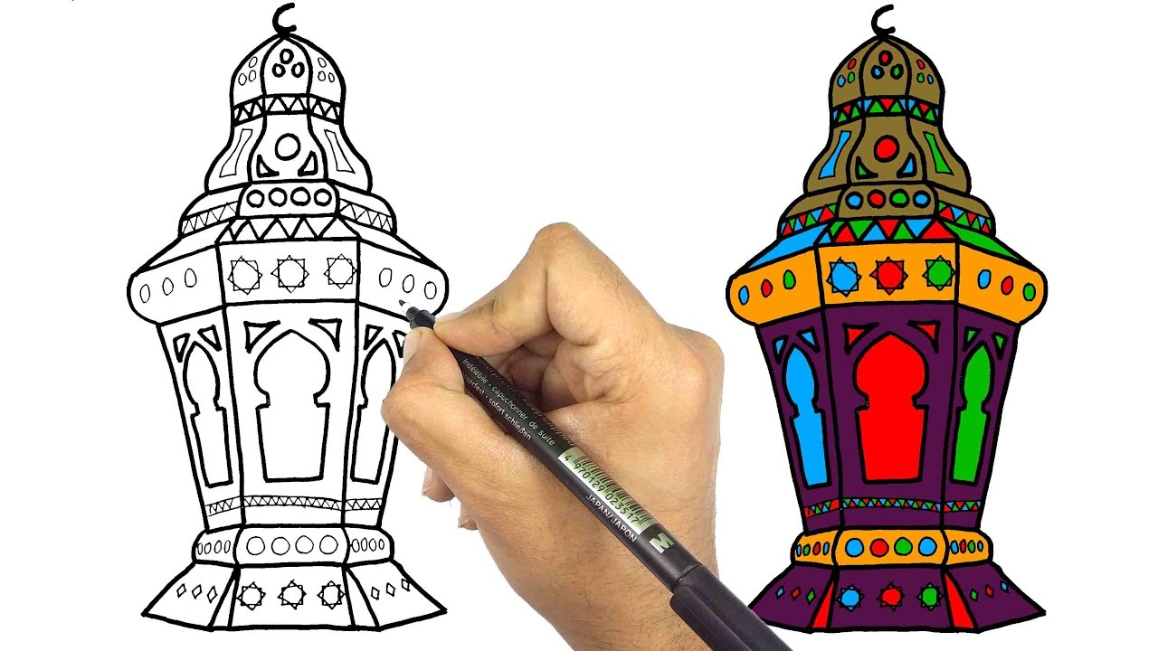 Ramadan Lantern Drawing at GetDrawings.com | Free for personal use ... for Ramadan Lamp Drawing  75tgx